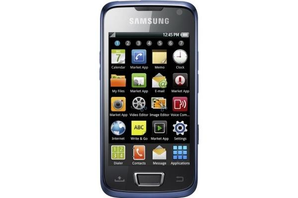 MWC: Samsungin projektoripuhelin on Beam