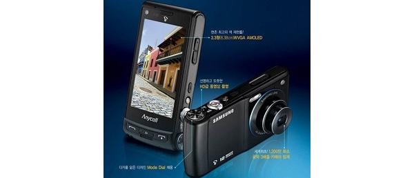 Samsungilta tulossa Android-kamera?