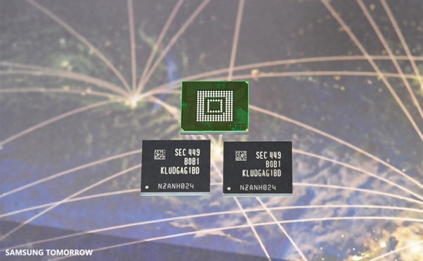 Samsung shows off 128GB UFS 2.0 memory for new smartphones
