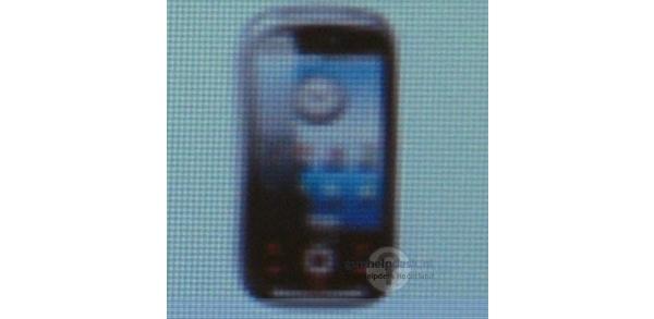 Samsungin Google-puhelin vuosi nettiin
