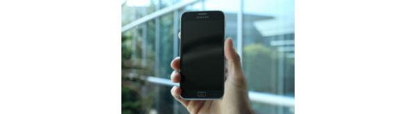 Tulevasta Samsung ATIV S -puhelimesta kaksi maistiaisvideota