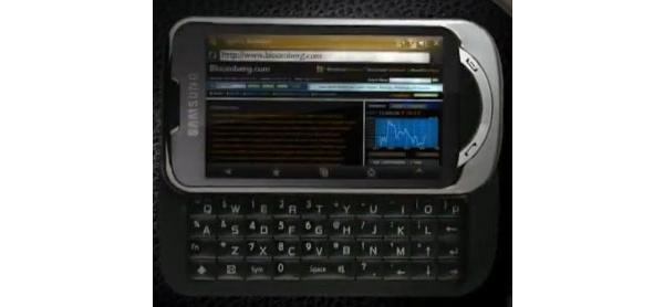 Samsungin B7610 OmniaPRO:n muotoilu kokemassa muutoksia?