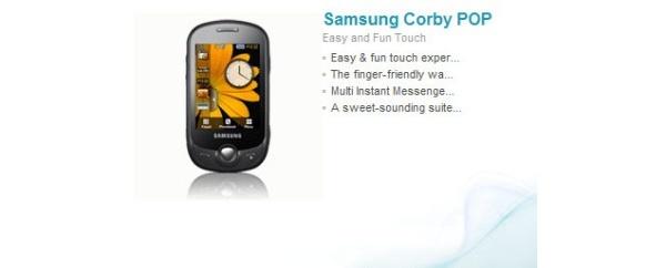 Samsung C3510 Corby POP nyt puolivirallinen