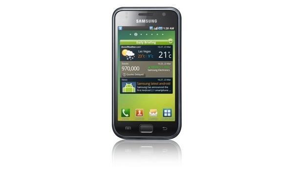 SIM-lukituksen purkukoodi löytyy Galaxy S:n tiedostoista