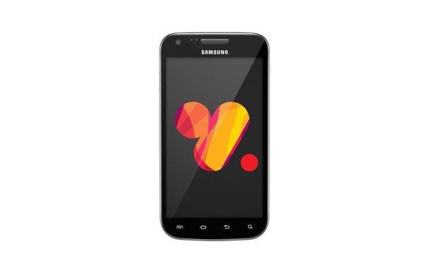 Samsungilta jälleen uusi Galaxy S II -variantti
