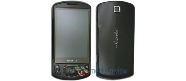 Samsungin i6500 Saturn -Android-puhelimesta vuoti kuvia, S3650W on Corby WLAN:illa