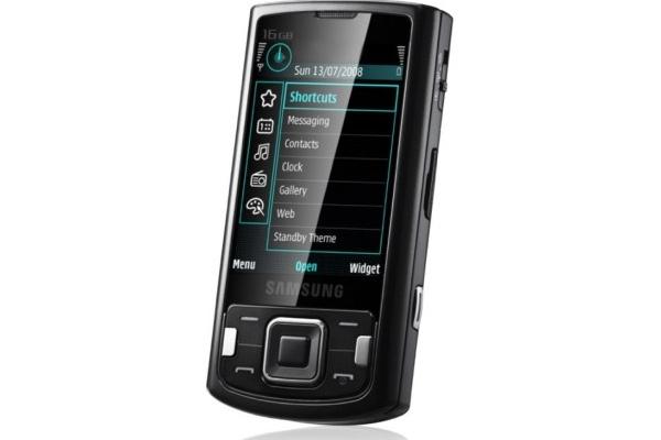 Samsung julkisti INNOV8:n - S60 ja 8 megapikselin kamera