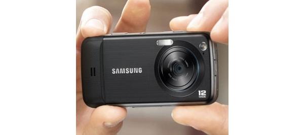 Samsung paljasti 12MP kamerapuhelimen