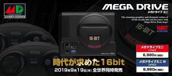 Sega julkaisee oman minikokoisen retrokonsolin, Mega Drive Minin, syksyllä