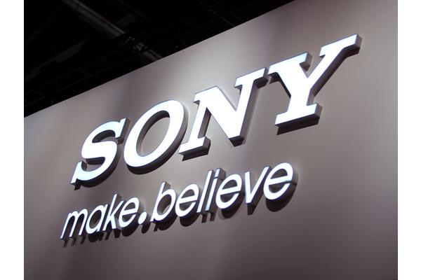 Huhu: Sonyn lippulaivapuhelin saamassa uutta ilmettä?