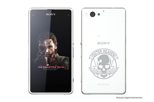Sonylta älypuhelin Metal Gear Solid -teemalla