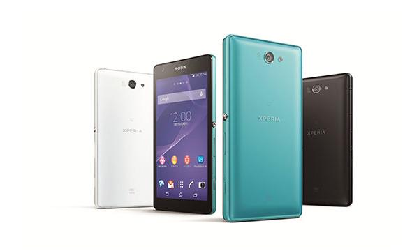 Sony esitteli pienemmän, huippuspekseillä varustetun ZL2-älypuhelimen