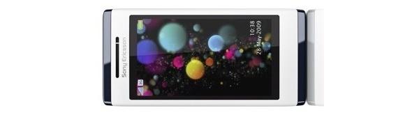 Sony Ericssonin Ainoa ei vedettykään pois myynnistä