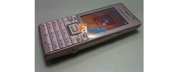 Sony Ericssonilta tulossa kaksi kestävää GreenHeart-puhelinta: J10 ja J20