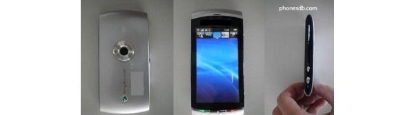 Tässä on ensimmäiset kunnon kuvat Sony Ericssonin tulevasta Symbian-kosketuspuhelimesta