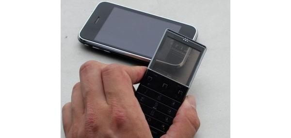 Sony Ericsson työskentelee jo XPERIA Purenessin seuraajan parissa