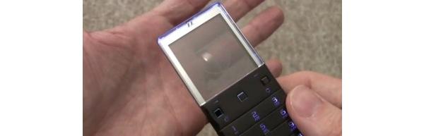 Videolla: esittelyssä läpinäkyvällä näytöllä varustettu Sony Ericsson XPERIA Pureness