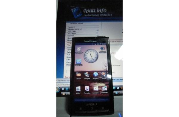 Sony Ericssonin ensimmäisestä Android-puhelimesta sittenkin XPERIA X10?