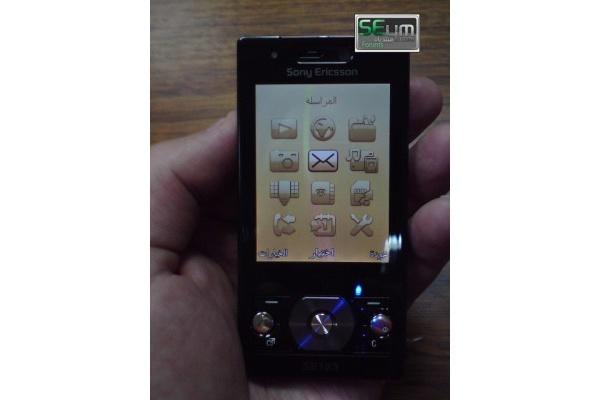 G705:stä kuvia, Sony Ericssonilta julkistuksia lähiaikoina?