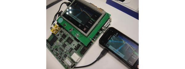 Renesas esitteli Terminal Modea Nokian puhelimella