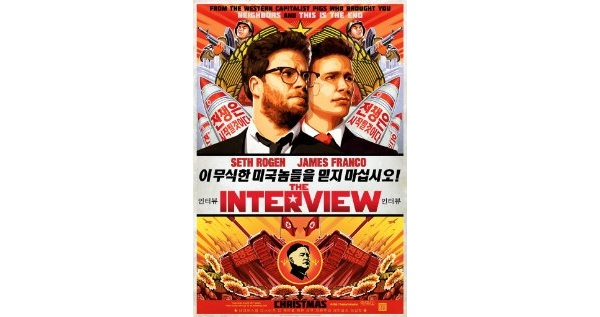 Anonymous: Sony Pictures attack definitely did not come from North Korea