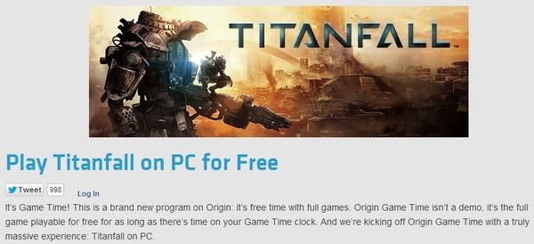 EA Origin makes 'Titanfall' free for two days