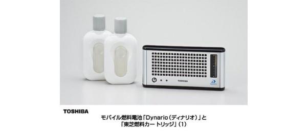 Uutta mobiilitekniikkaa: polttokennolaturi, pihimpi Bluetooth ja ARM Cortex-A5