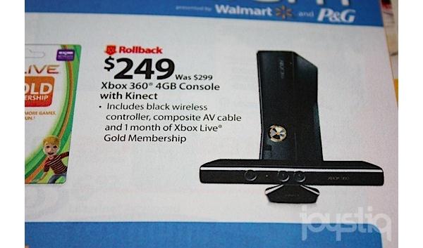 Wal-mart cuts price of 4GB Xbox 360 Kinect bundle