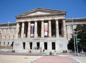 Smithsonian hankki kaksi videopeliä kokoelmiinsa