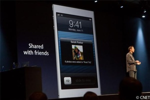 WWDC: Apple shows off iOS 6, updated Siri