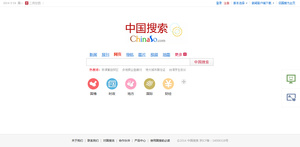 Google ei kelpaa Kiinalle - julkaisi uuden kiinankielisen hakukoneen