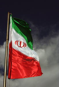 Iranian hackers attacking U.S. banks