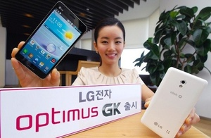 LG adds another 5-inch smartphone to its Optimus lineup