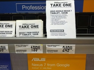 32GB Nexus 7 now official and available