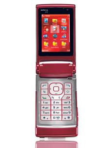 Nokia mukaan ohuiden puhelimien markkinoille N76:lla