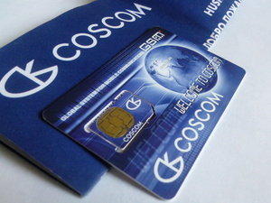 Are SIM cards soon a thing of the past?