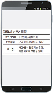 Galaxy Note 2 coming in September?