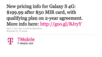 Samsung Galaxy S 4G coming next week