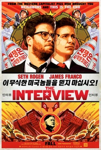 'The Interview' is headed to Netflix on Saturday