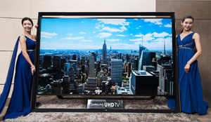 $150,000 gets you Samsung's new 110-inch Ultra HDTV