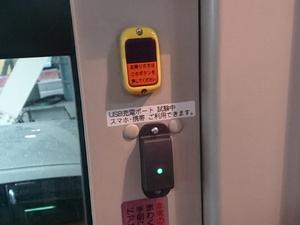 Tiesitkö: Tässä asiassa tokiolaiset bussit tulevat Suomen perässä