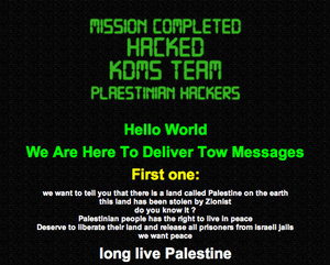 WhatsApp, AVG, Avira hacked with pro-Palestine message left by attackers