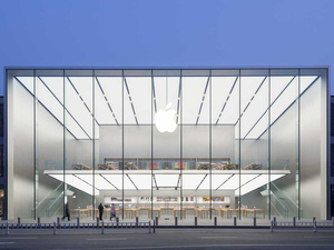 Take a look at Apple's new Chinese store with a floating second floor