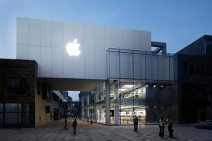 Applen päämajasta löytynyt ruumis paljastui työntekijäksi