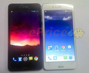 Upcoming Asus PadFone A86 Infinity leaked