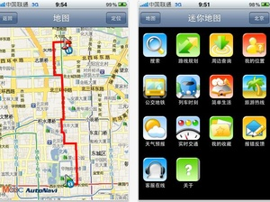 Alibaba buys major share in China's top auto navigation mapping system