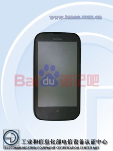 Baidu leaks Nokia Lumia 510 with WP 7.8