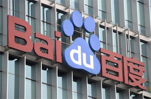 Baidu starts licensed music service