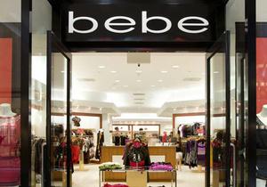 Another retailer confirms a data breach of customer info