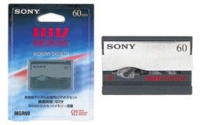 R.I.P. Sony Betamax